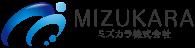 ミズカラ株式会社(旧:アクアテクノシステムソリューションズ株式会社)
